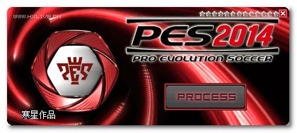 PES注册表恢复工具